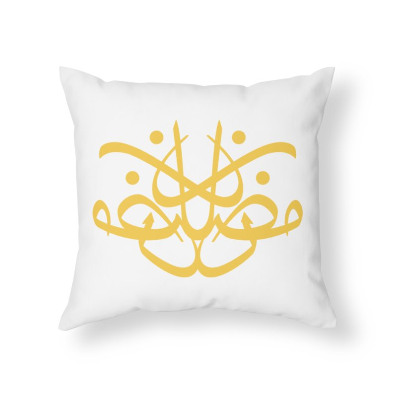 ramadhan calligraphy simple Home Throw Pillow by hd's Artist Shop