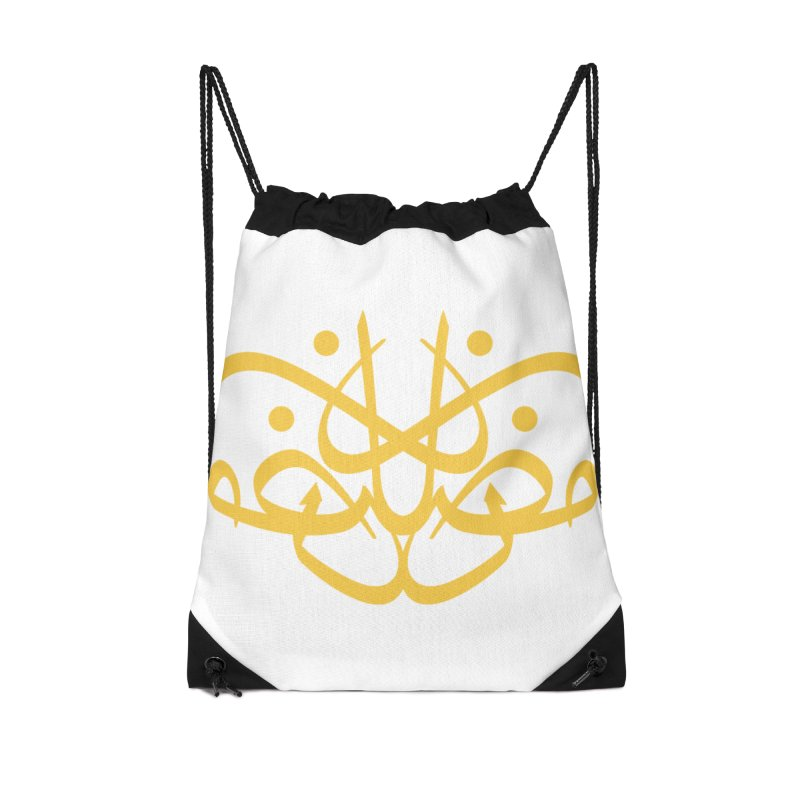 ramadhan calligraphy simple Accessories Bag by hd's Artist Shop