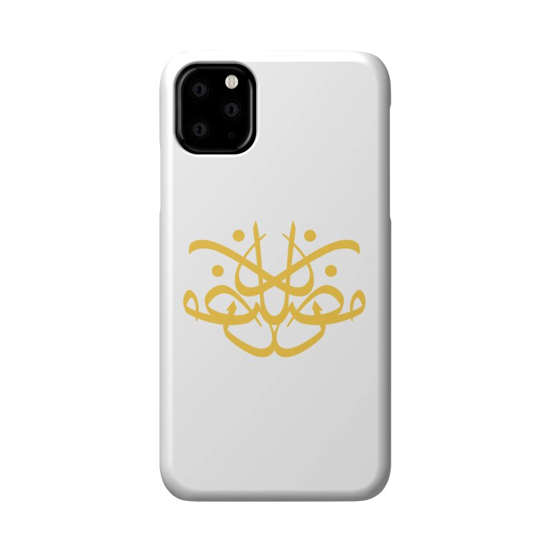 ramadhan calligraphy simple Accessories Phone Case by hd's Artist Shop