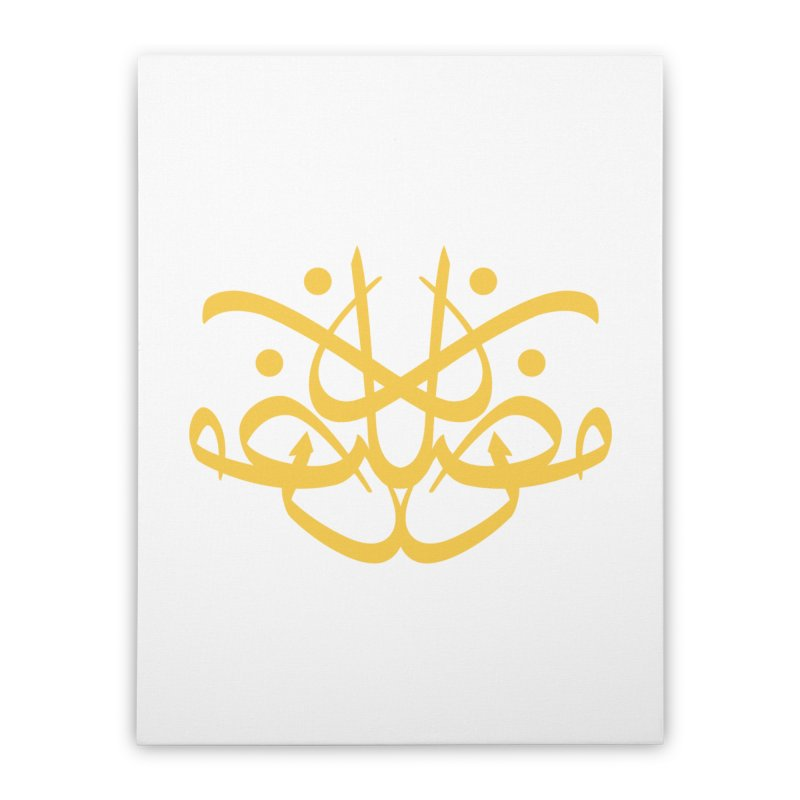 ramadhan calligraphy simple Home Stretched Canvas by hd's Artist Shop