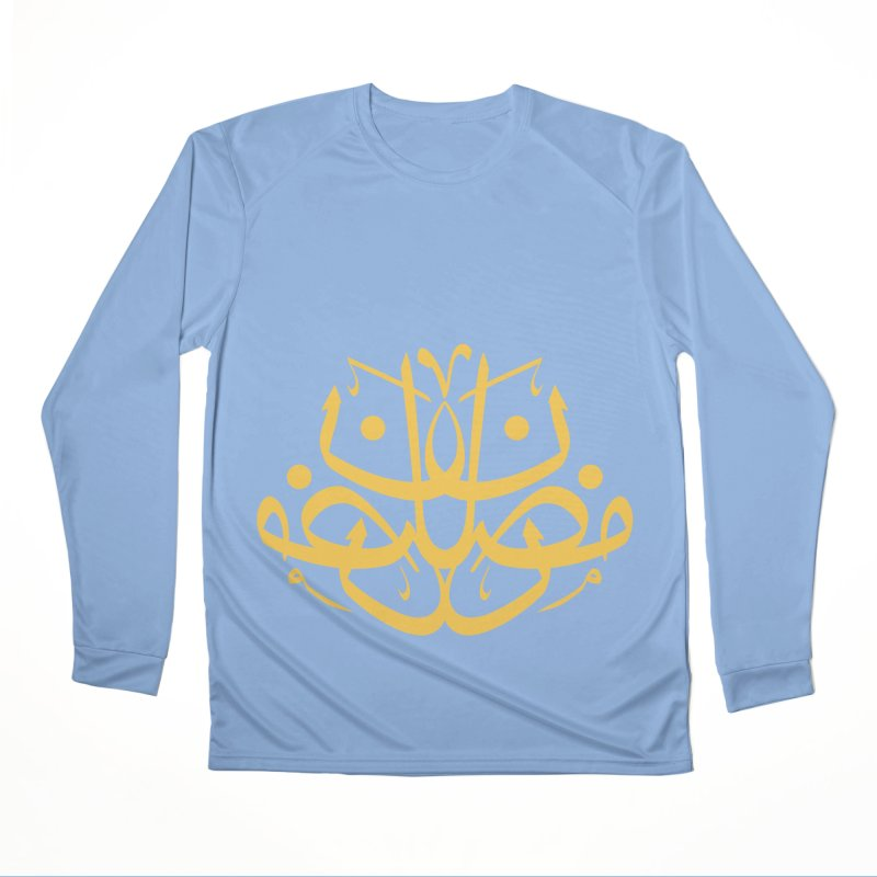 ramadhan with tashkil Men's Longsleeve T-Shirt by hd's Artist Shop