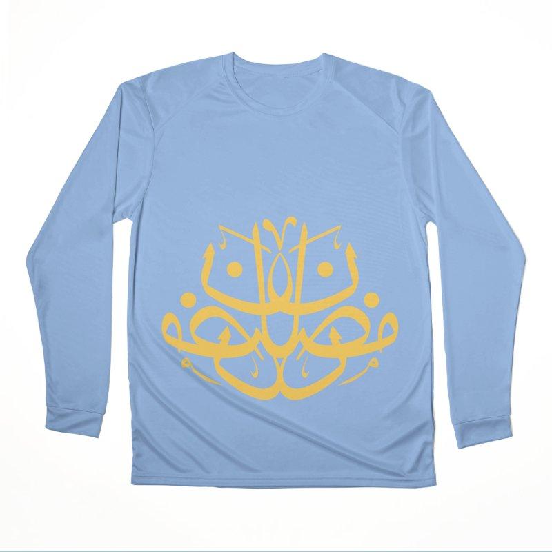 ramadhan with tashkil Women's Longsleeve T-Shirt by hd's Artist Shop