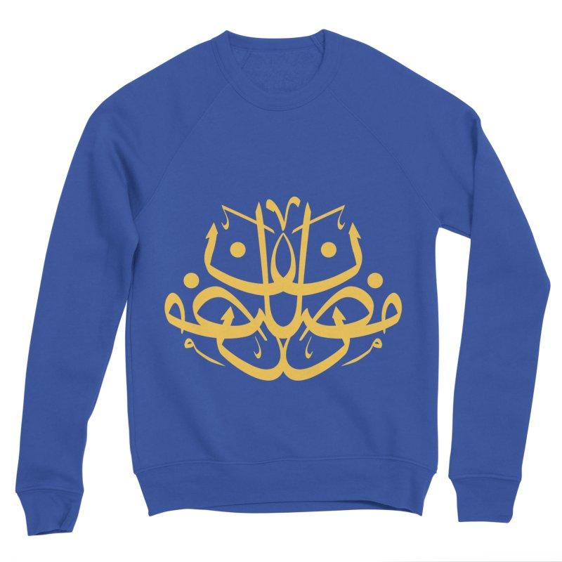 ramadhan with tashkil Men's Sweatshirt by hd's Artist Shop