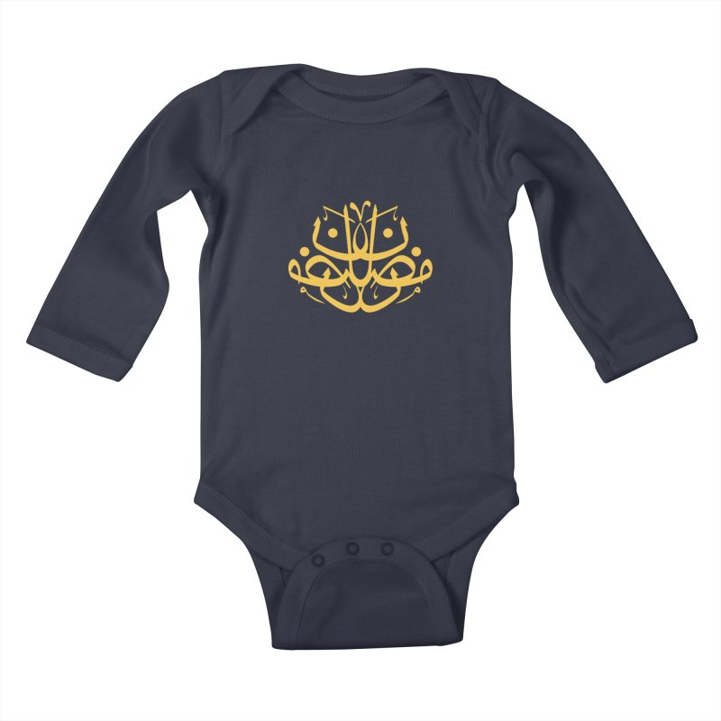 ramadhan with tashkil Kids Baby Longsleeve Bodysuit by hd's Artist Shop