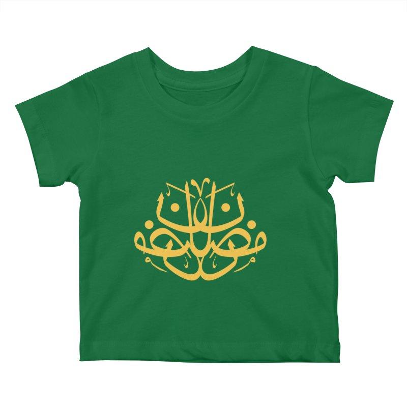 ramadhan with tashkil Kids Baby T-Shirt by hd's Artist Shop