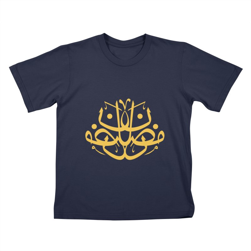 ramadhan with tashkil Kids T-Shirt by hd's Artist Shop