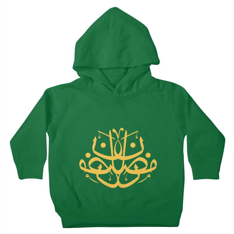 ramadhan with tashkil Kids Toddler Pullover Hoody by hd's Artist Shop