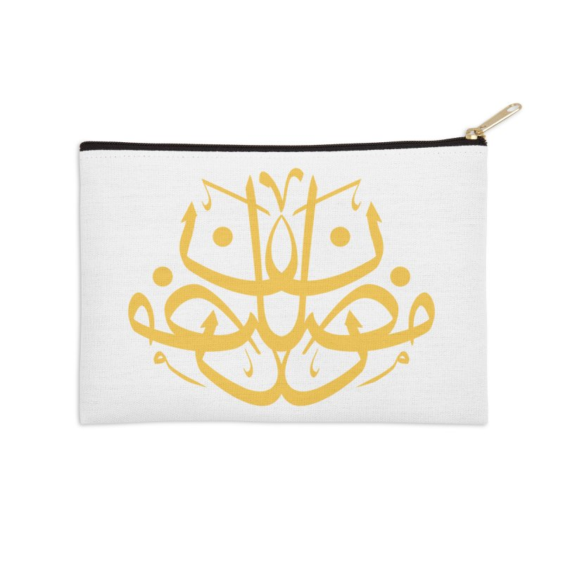 ramadhan with tashkil Accessories Zip Pouch by hd's Artist Shop