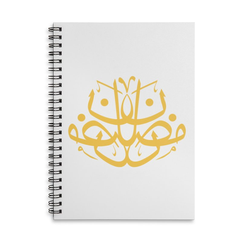 ramadhan with tashkil Accessories Notebook by hd's Artist Shop