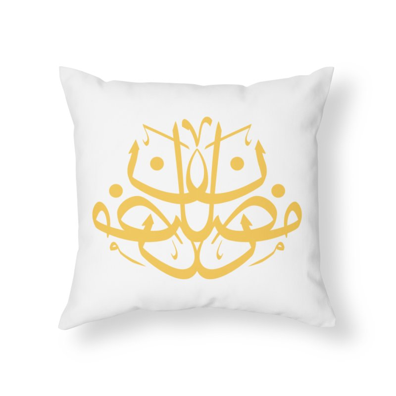 ramadhan with tashkil Home Throw Pillow by hd's Artist Shop