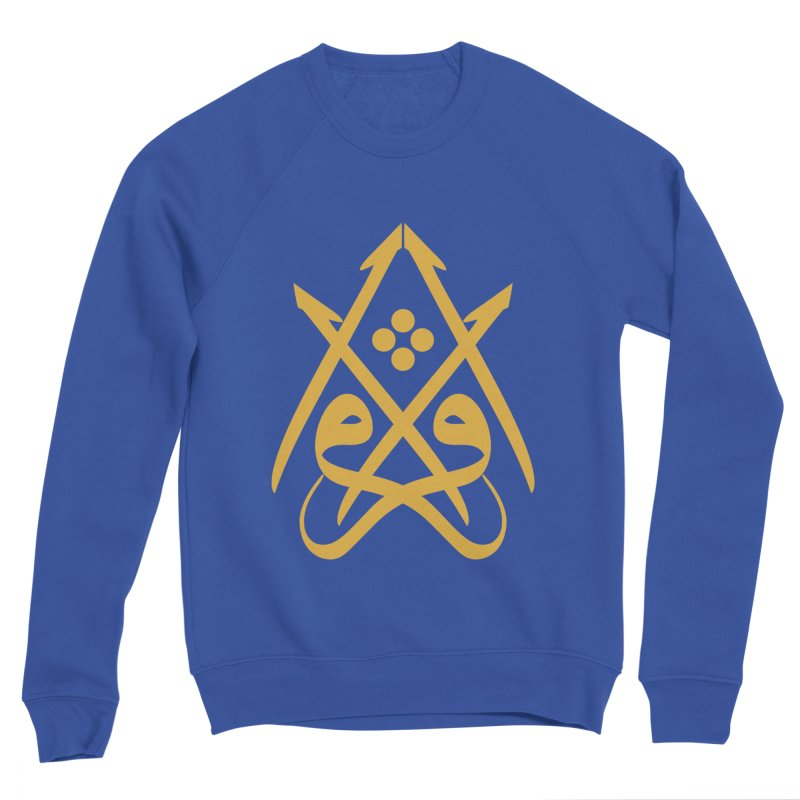 Read or Iqra Women's Sweatshirt by hd's Artist Shop