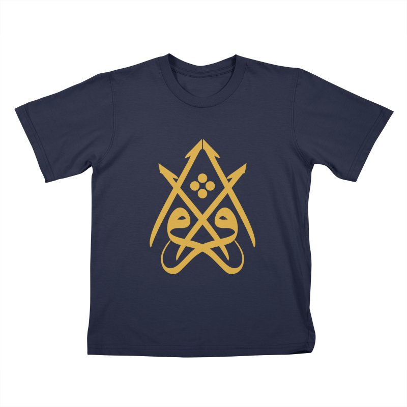 Read or Iqra Kids T-Shirt by hd's Artist Shop