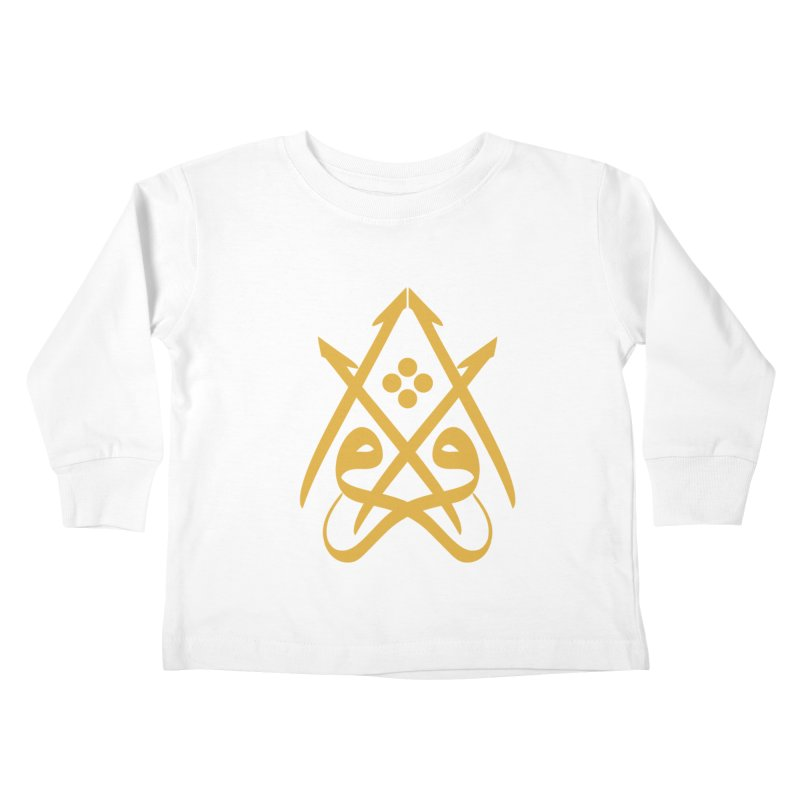 Read or Iqra Kids Toddler Longsleeve T-Shirt by hd's Artist Shop