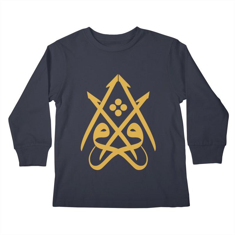 Read or Iqra Kids Longsleeve T-Shirt by hd's Artist Shop
