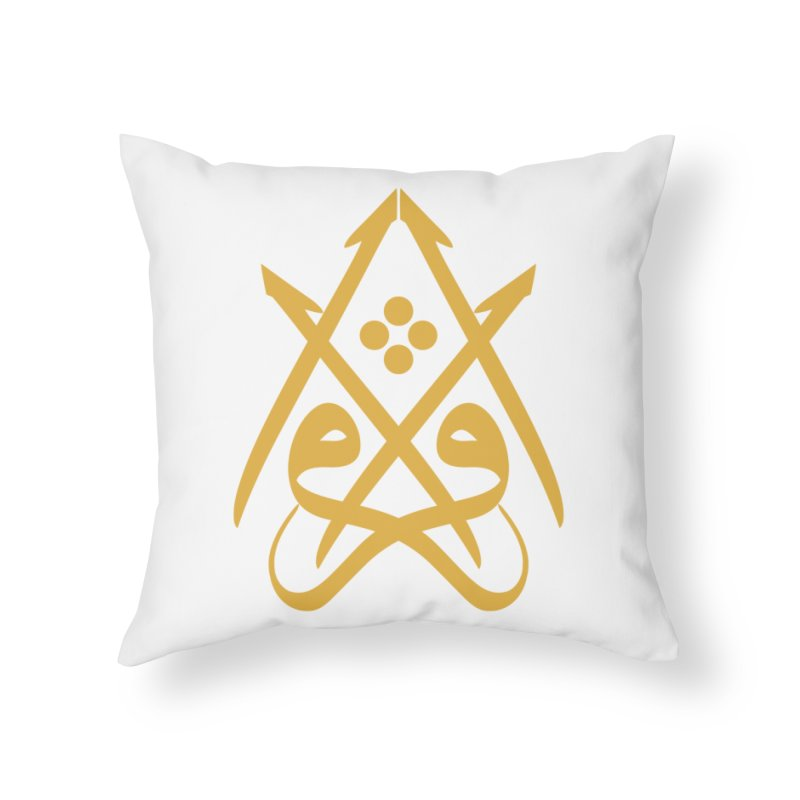 Read or Iqra Home Throw Pillow by hd's Artist Shop