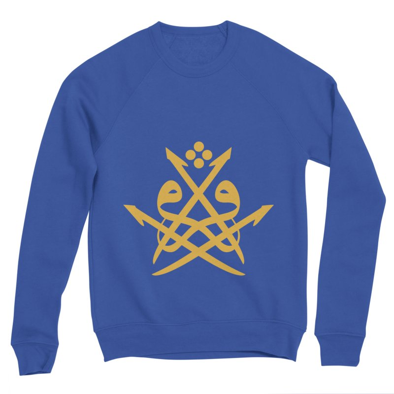 Read or Iqra Style 2 Men's Sweatshirt by hd's Artist Shop