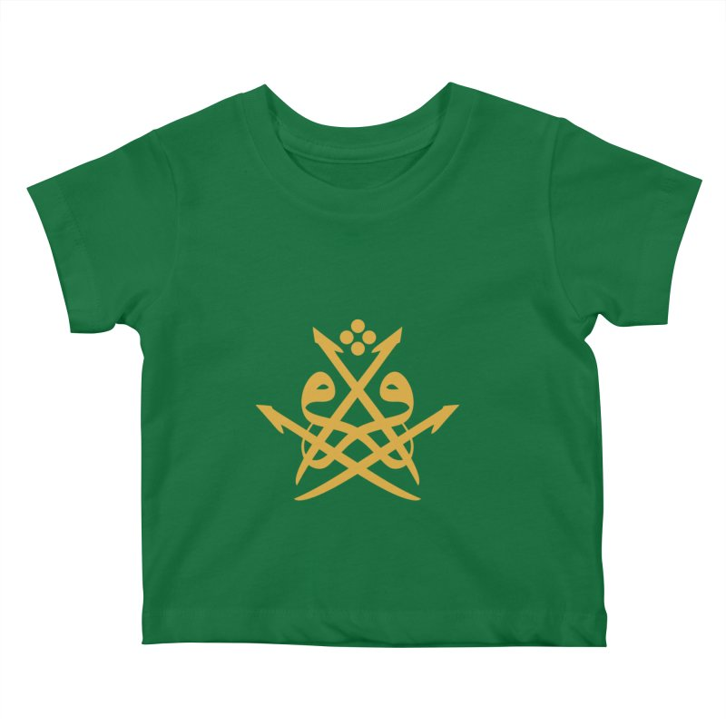 Read or Iqra Style 2 Kids Baby T-Shirt by hd's Artist Shop