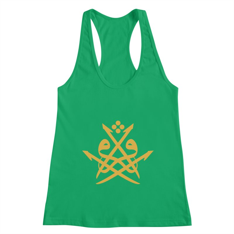 Read or Iqra Style 2 Women's Tank by hd's Artist Shop