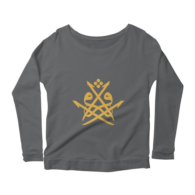 Read or Iqra Style 2 Women's Longsleeve T-Shirt by hd's Artist Shop