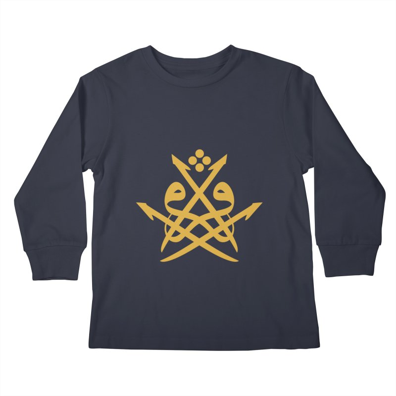 Read or Iqra Style 2 Kids Longsleeve T-Shirt by hd's Artist Shop