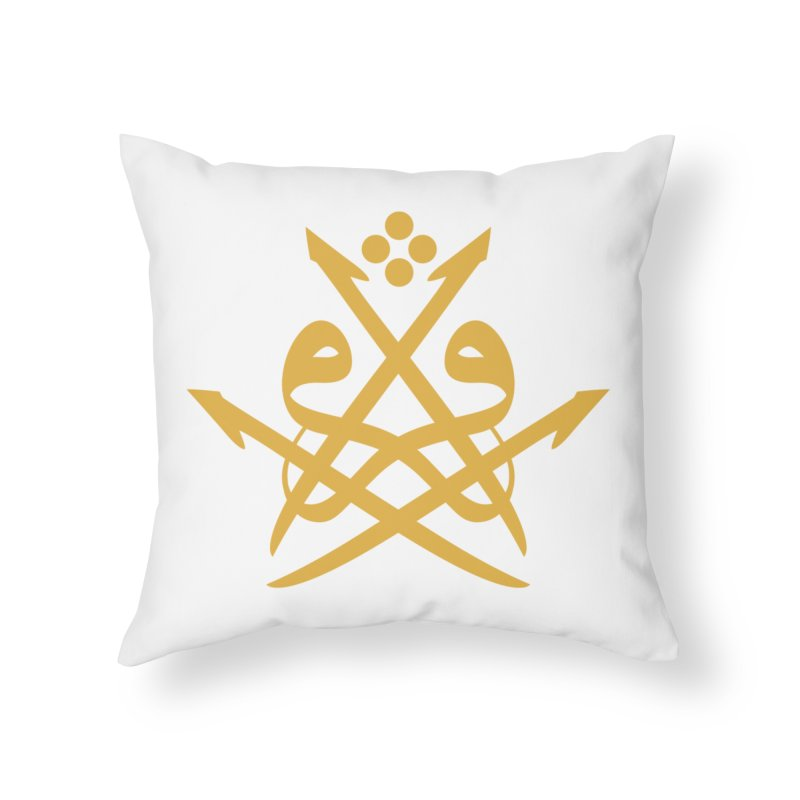 Read or Iqra Style 2 Home Throw Pillow by hd's Artist Shop