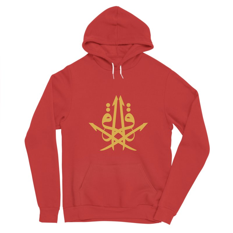 Read or Iqra style 3 Men's Pullover Hoody by hd's Artist Shop