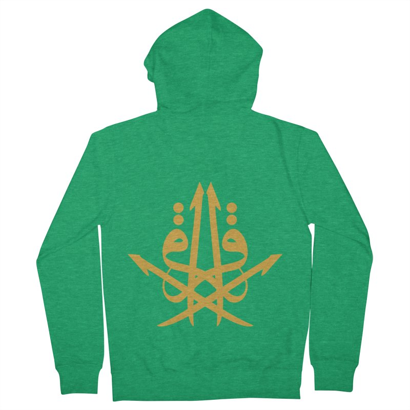 Read or Iqra style 3 Men's Zip-Up Hoody by hd's Artist Shop