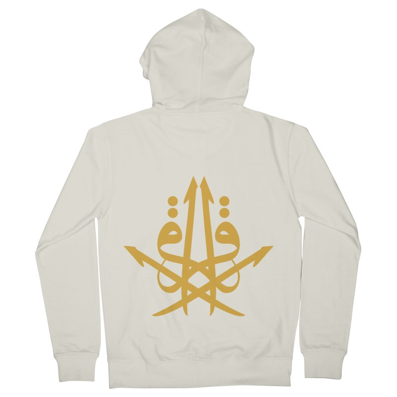 Read or Iqra style 3 Men's French Terry Zip-Up Hoody by hd's Artist Shop
