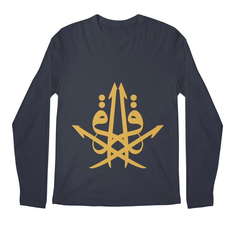 Read or Iqra style 3 Men's Regular Longsleeve T-Shirt by hd's Artist Shop