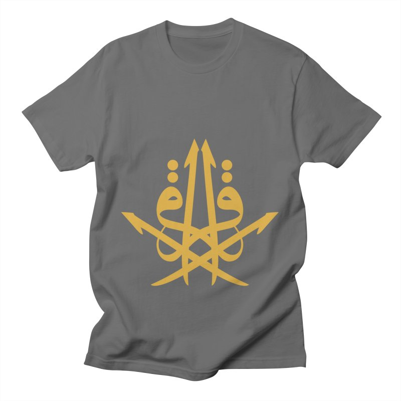 Read or Iqra style 3 Men's T-Shirt by hd's Artist Shop
