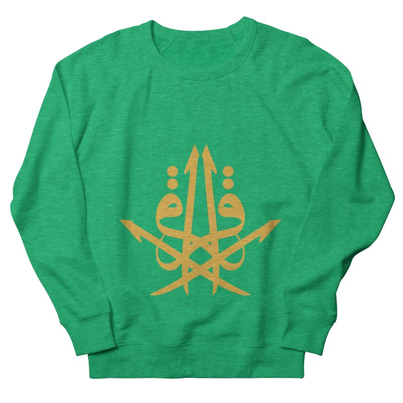 Read or Iqra style 3 Women's Sweatshirt by hd's Artist Shop