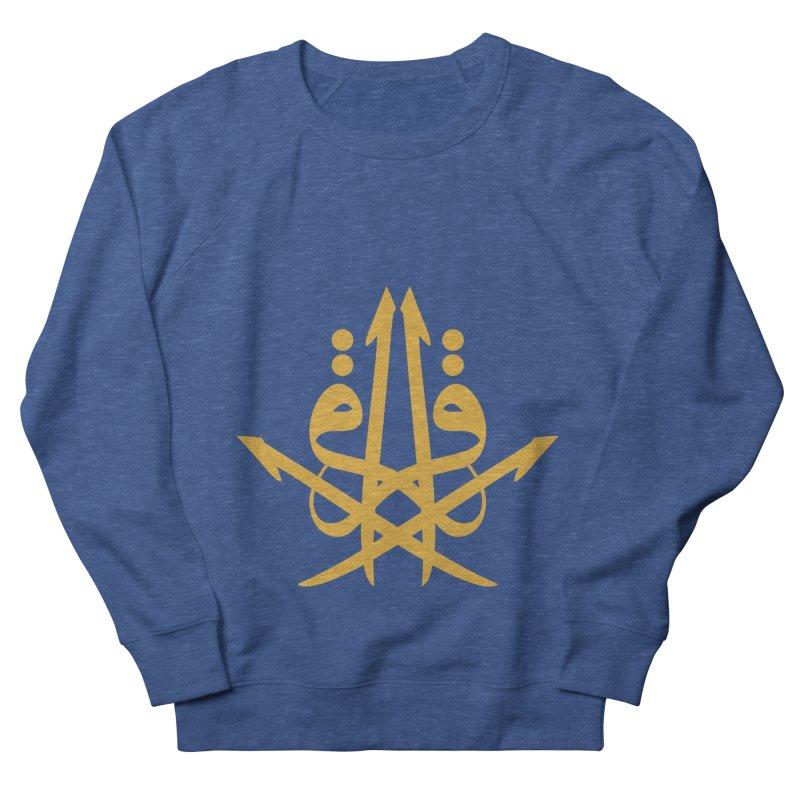 Read or Iqra style 3 Men's Sweatshirt by hd's Artist Shop