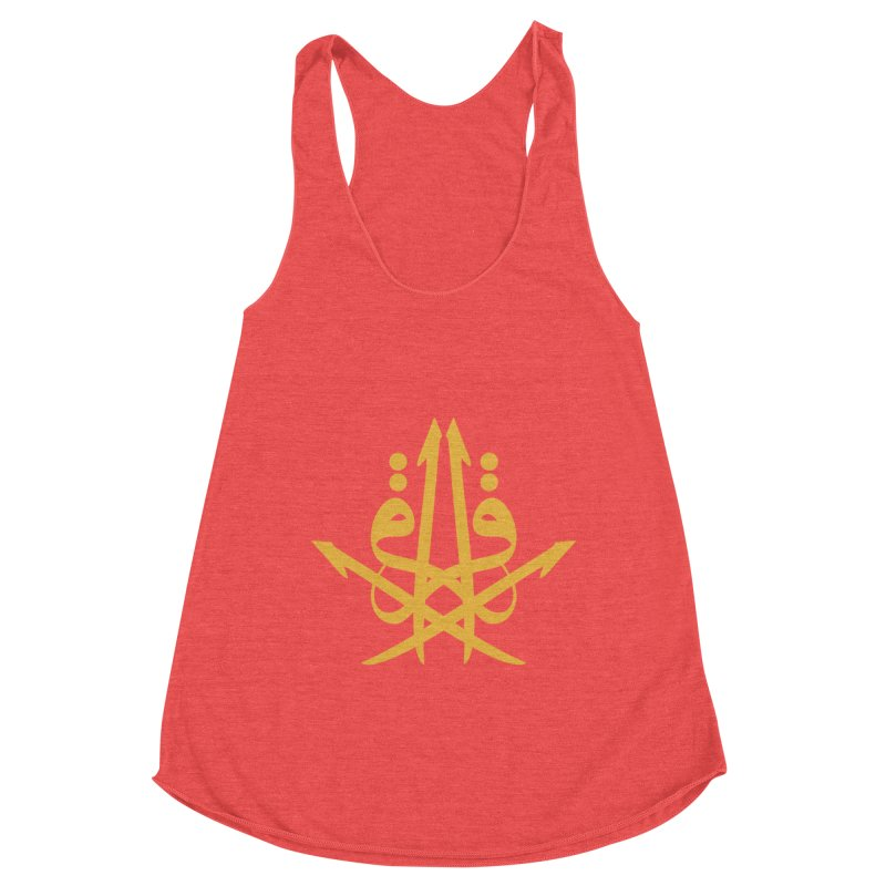Read or Iqra style 3 Women's Tank by hd's Artist Shop