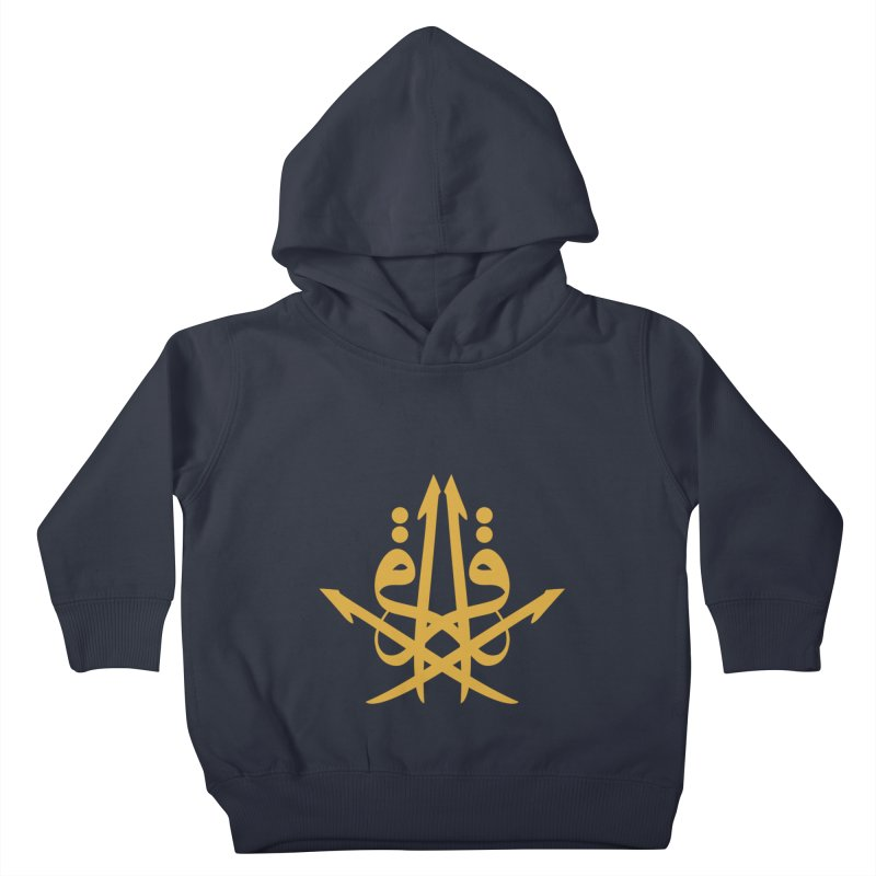 Read or Iqra style 3 Kids Toddler Pullover Hoody by hd's Artist Shop