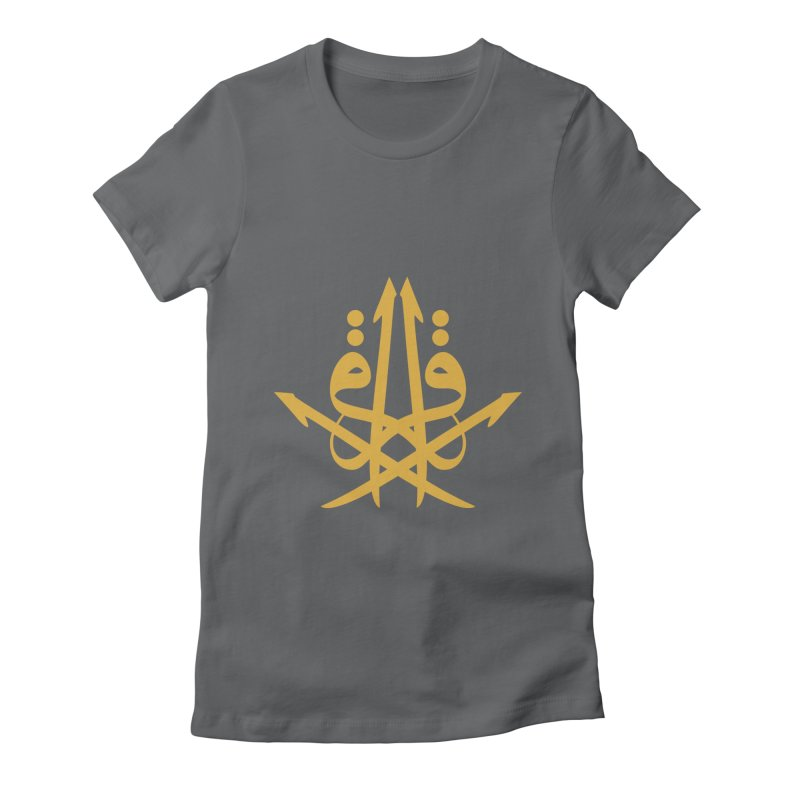 Read or Iqra style 3 Women's Fitted T-Shirt by hd's Artist Shop