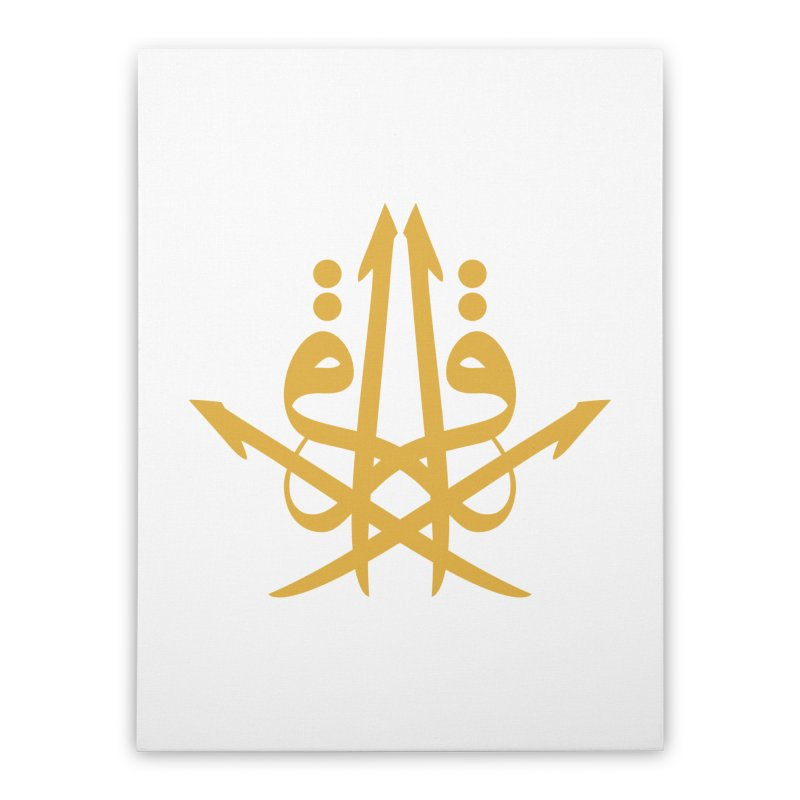 Read or Iqra style 3 Home Stretched Canvas by hd's Artist Shop