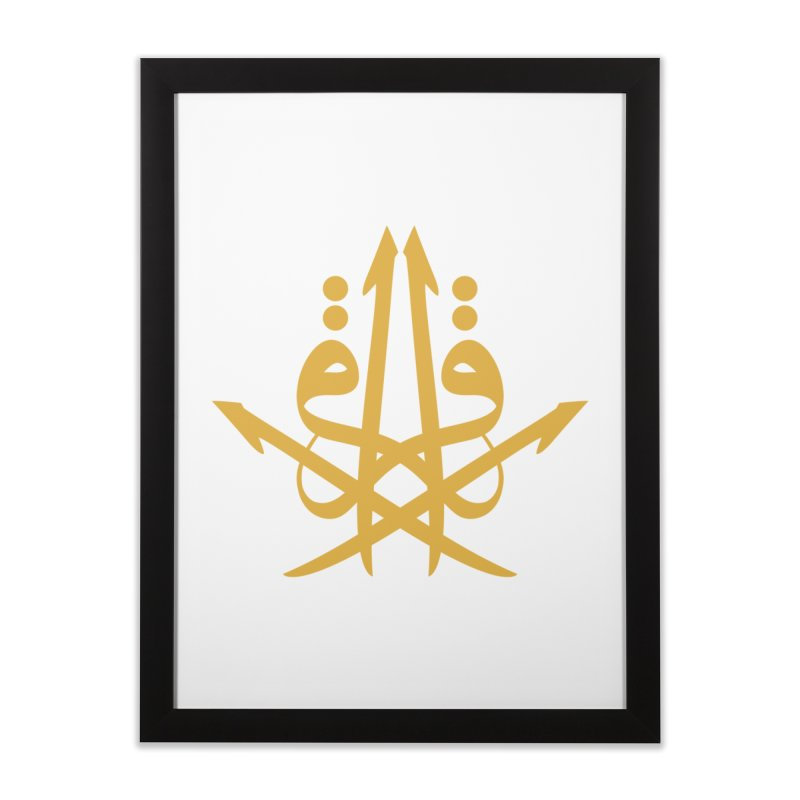 Read or Iqra style 3 Home Framed Fine Art Print by hd's Artist Shop