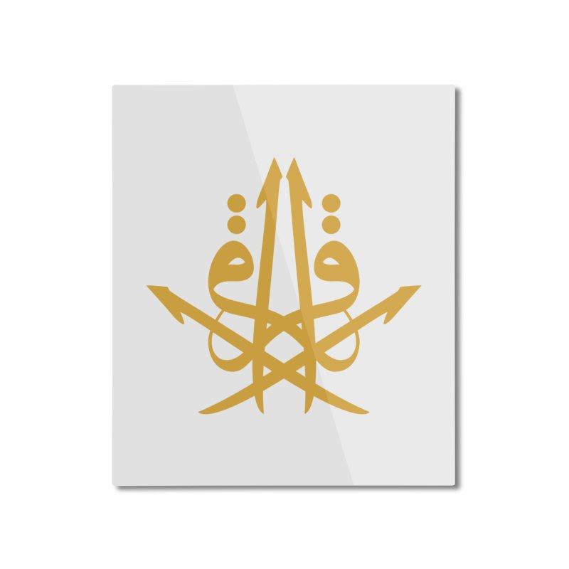 Read or Iqra style 3 Home Mounted Aluminum Print by hd's Artist Shop