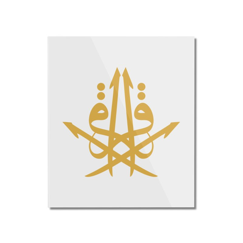 Read or Iqra style 3 Home Mounted Acrylic Print by hd's Artist Shop