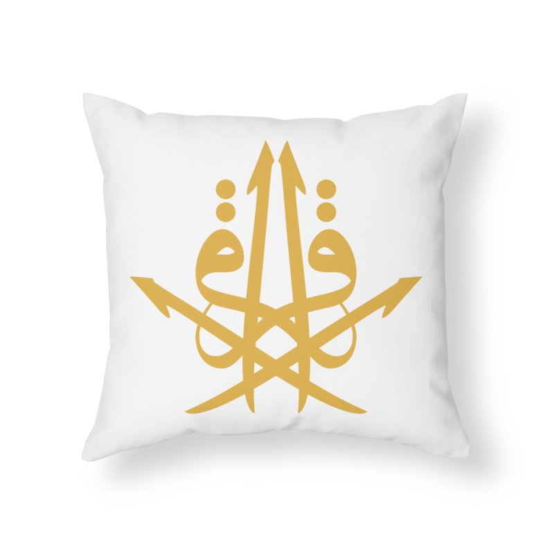 Read or Iqra style 3 Home Throw Pillow by hd's Artist Shop