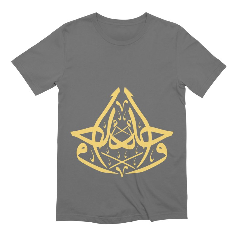 wahid or one in arabic calligraphy Men's T-Shirt by hd's Artist Shop