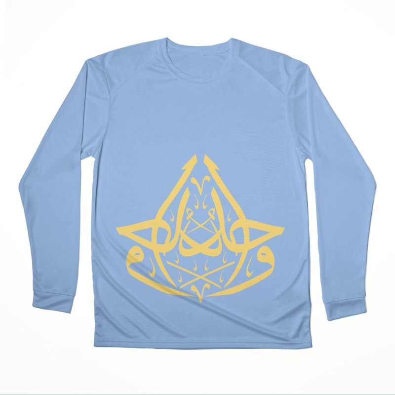 wahid or one in arabic calligraphy Men's Longsleeve T-Shirt by hd's Artist Shop