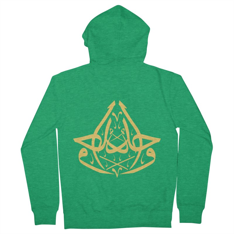 wahid or one in arabic calligraphy Men's Zip-Up Hoody by hd's Artist Shop