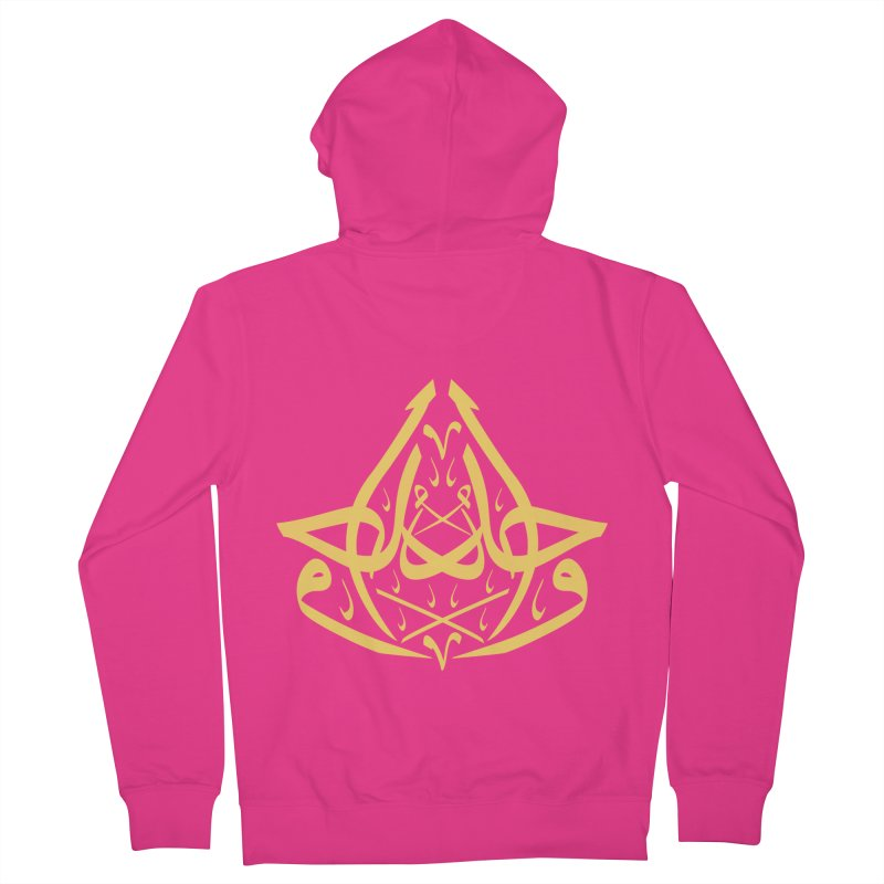 wahid or one in arabic calligraphy Men's French Terry Zip-Up Hoody by hd's Artist Shop