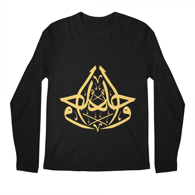 wahid or one in arabic calligraphy Men's Regular Longsleeve T-Shirt by hd's Artist Shop