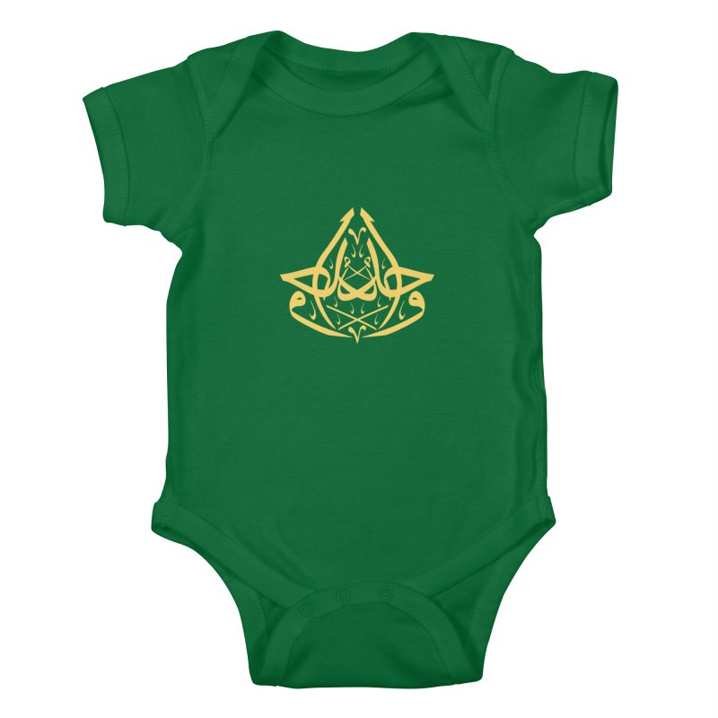 wahid or one in arabic calligraphy Kids Baby Bodysuit by hd's Artist Shop