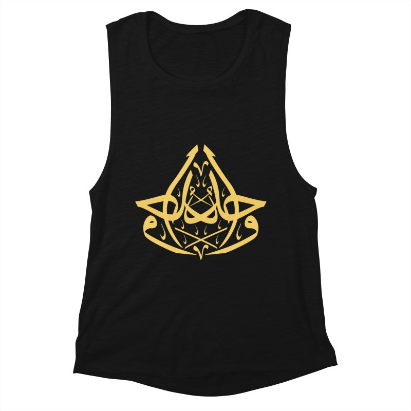 wahid or one in arabic calligraphy Women's Tank by hd's Artist Shop