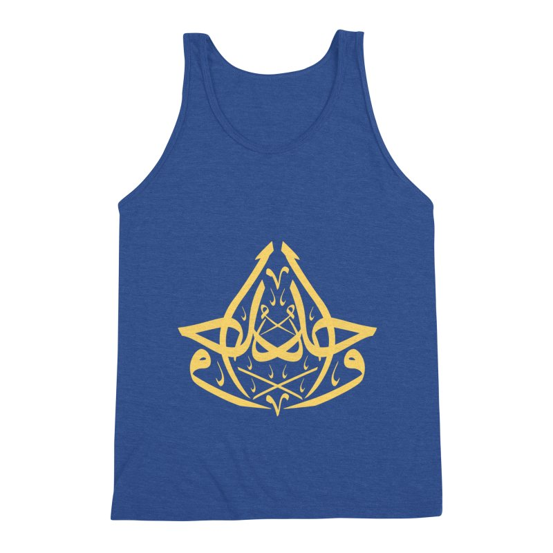wahid or one in arabic calligraphy Men's Tank by hd's Artist Shop