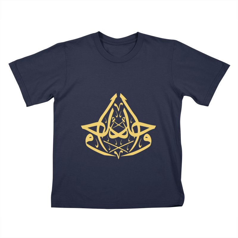 wahid or one in arabic calligraphy Kids T-Shirt by hd's Artist Shop