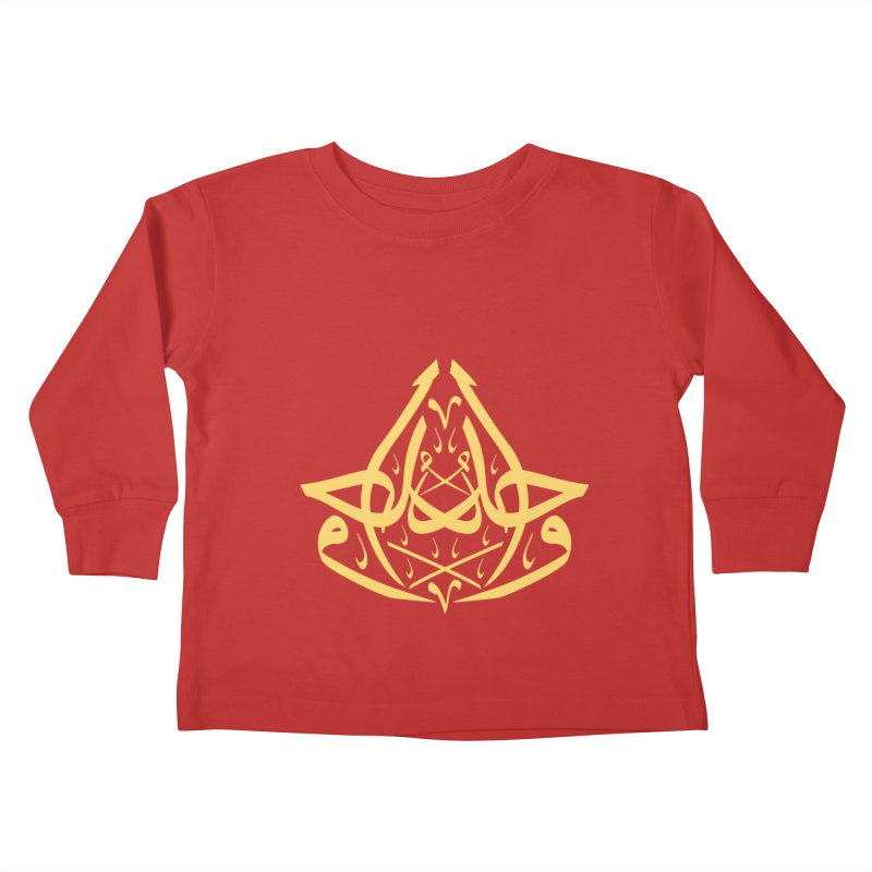 wahid or one in arabic calligraphy Kids Toddler Longsleeve T-Shirt by hd's Artist Shop